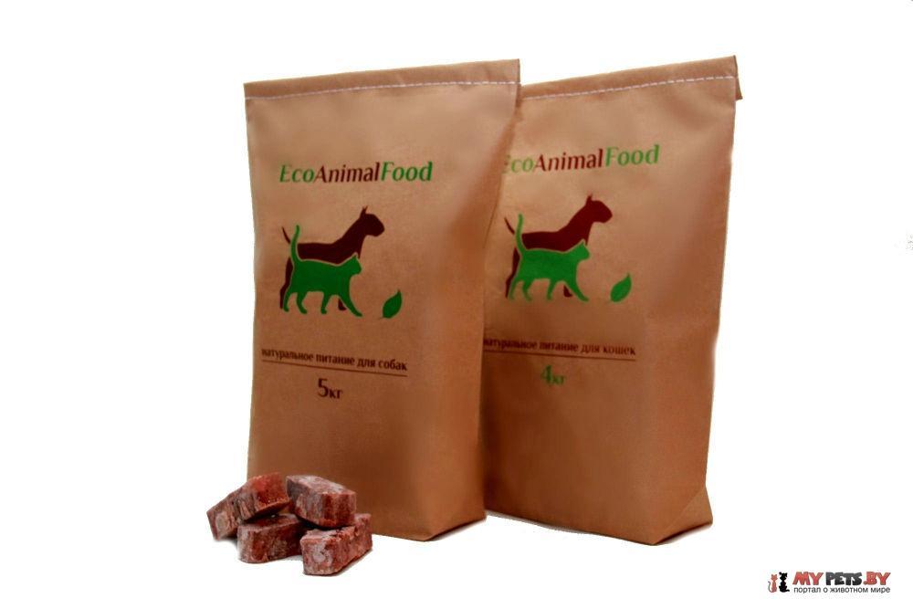 Натуральный корм для собак и кошек.