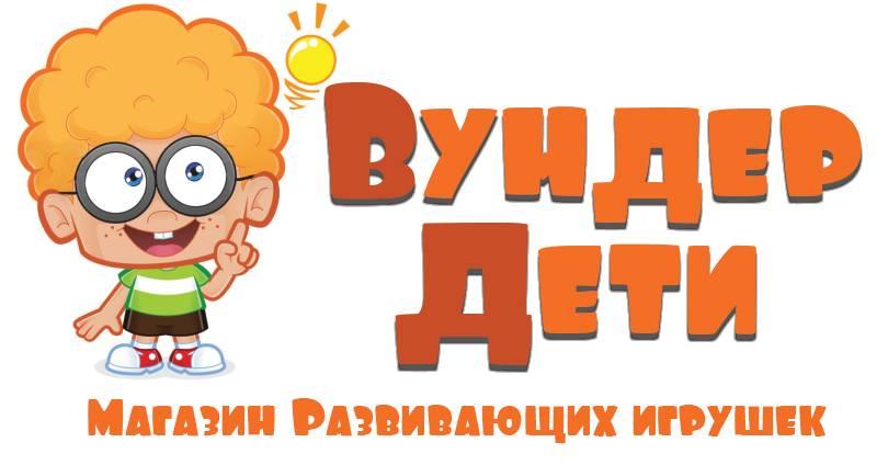 магазин развивающих игрушек в Минске
